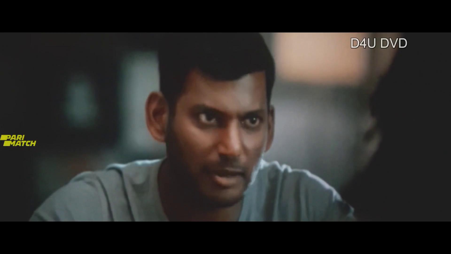 Chakra Ka Rakshak Screen Shot 2