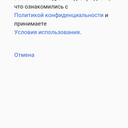 Screenshot-2016-10-30-14-53-02