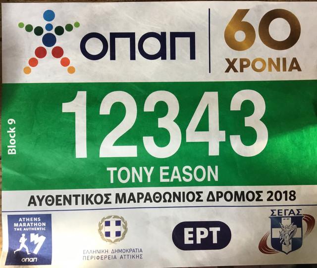 dorsal-maraton-atenas-travelmarathon-es