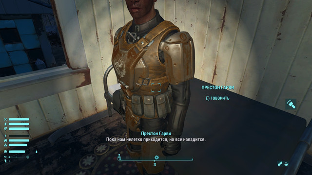 Fallout4-2020-03-26-17-35-09-981