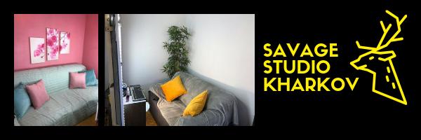 savage-studio-Kharkov-1.png