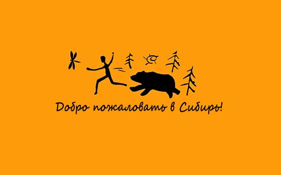 https://i.ibb.co/N7X4bX2/Siberia.jpg