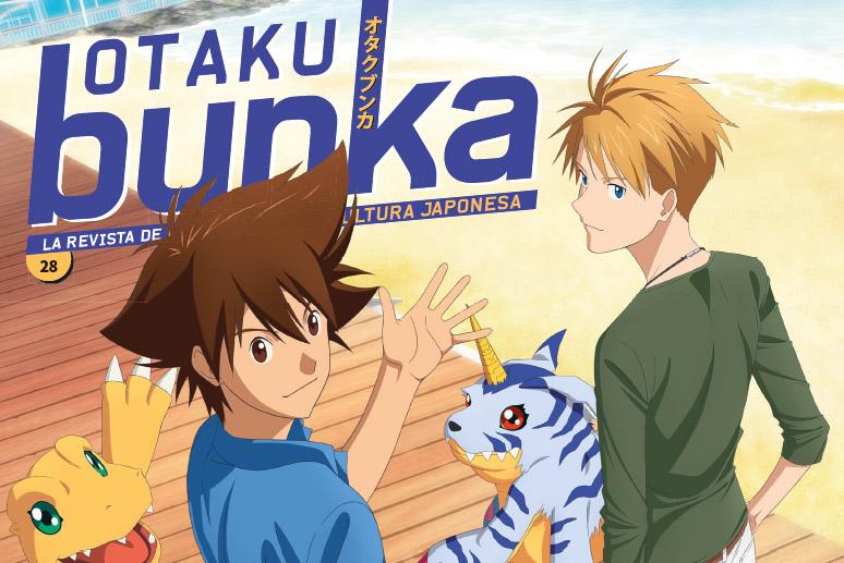 Otaku-Bunka28-00-BANNER.jpg