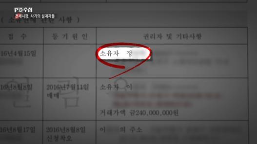 PD-MBC-201117-2-48-screenshot