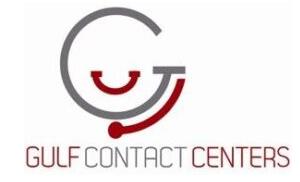 الشركة الخليجية لمراكز الاتصال