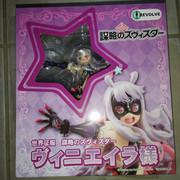 [VDS] Figurines PVC (Animés, jeux...) N-Z Sekai-Seifuku-Bouryaku-no-Zvezda-Garakuuchika-Hoshimiya-Kate-Venera-sama-Kuru-Kuru-17-Revolve-1