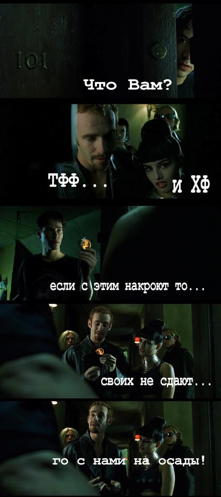 shock-matrix.jpg