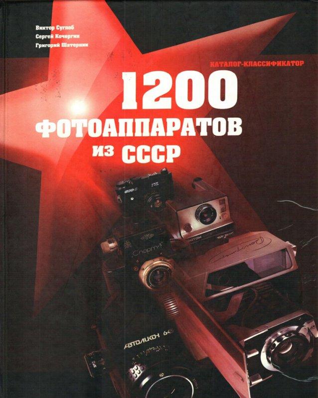 500333-A5-A450-469-D-90-F8-4-D8-AF1859652