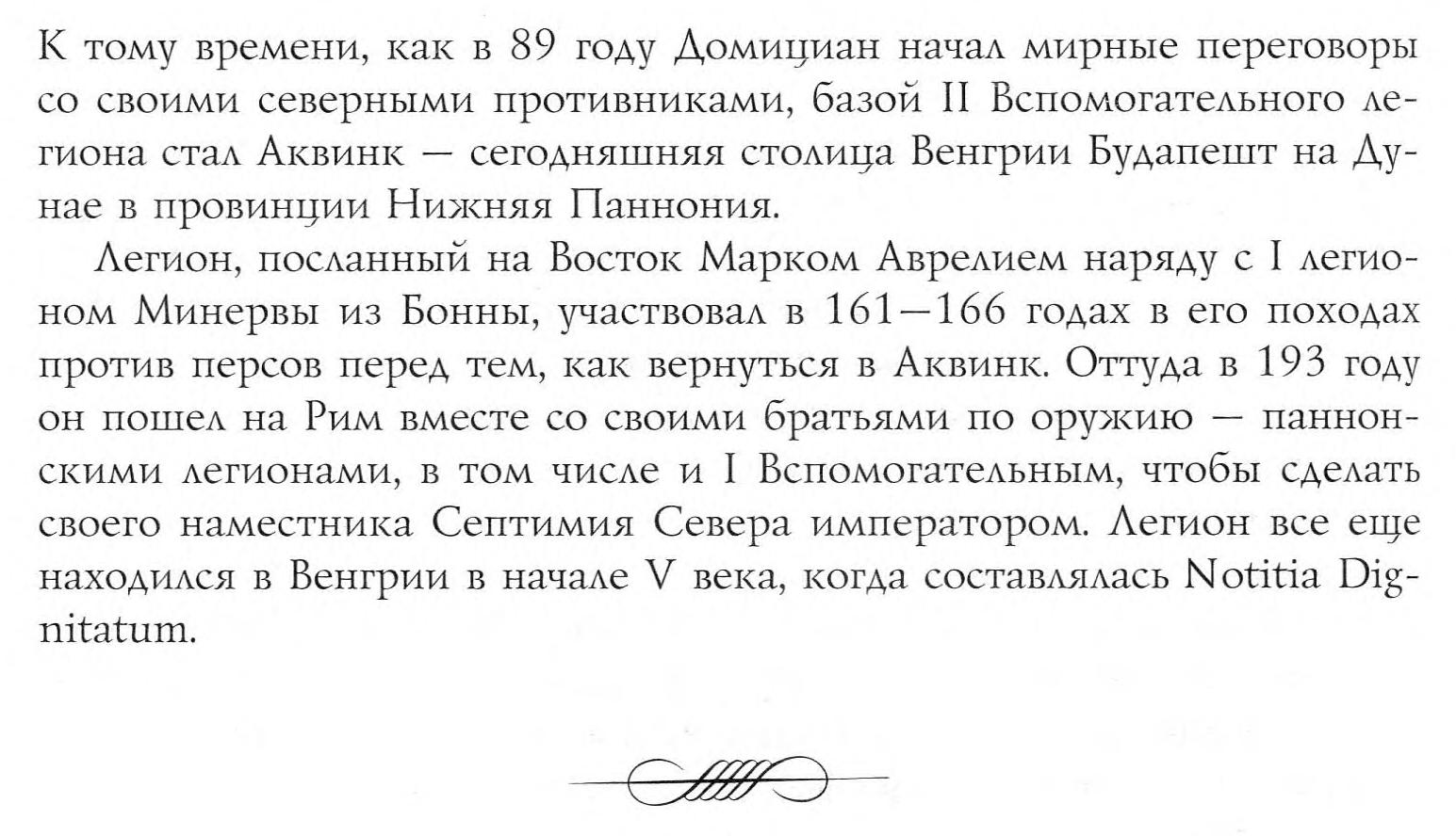 p0001