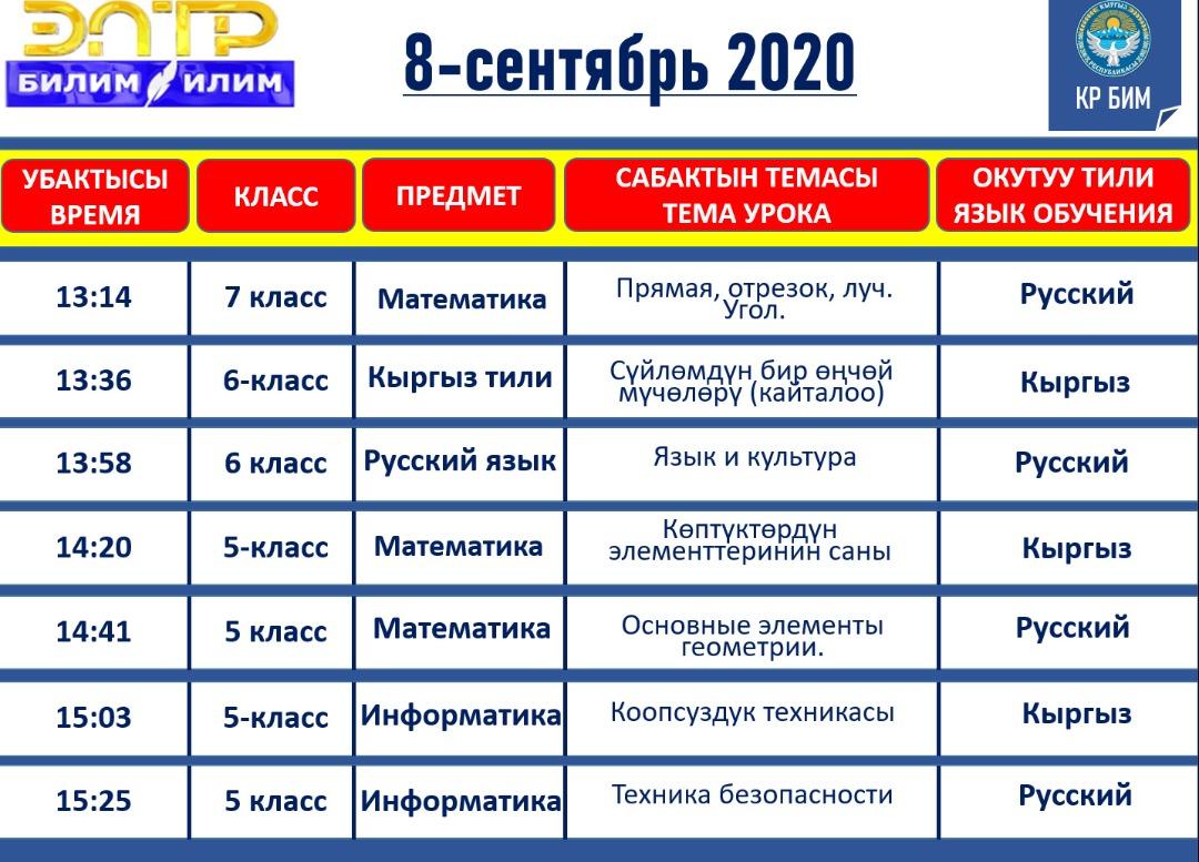 IMG-20200906-WA0012