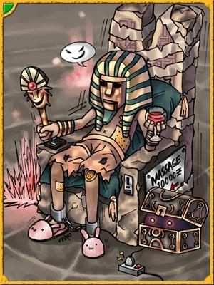 "Amon-Ra-Card"" border=""0"