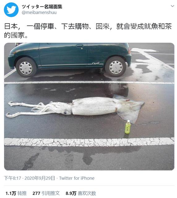 Topics tagged under 圖文翻譯 on 紀由屋分享坊 Image