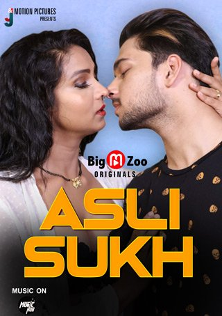 18+ Asli Sukh Sautela Baap (2021) S01 Hindi Complete Web Series 720p HDRip 200MB Download