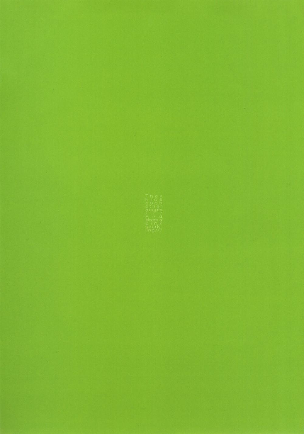 月刊 さとう珠緒 Special 写真集 ham-tamao123