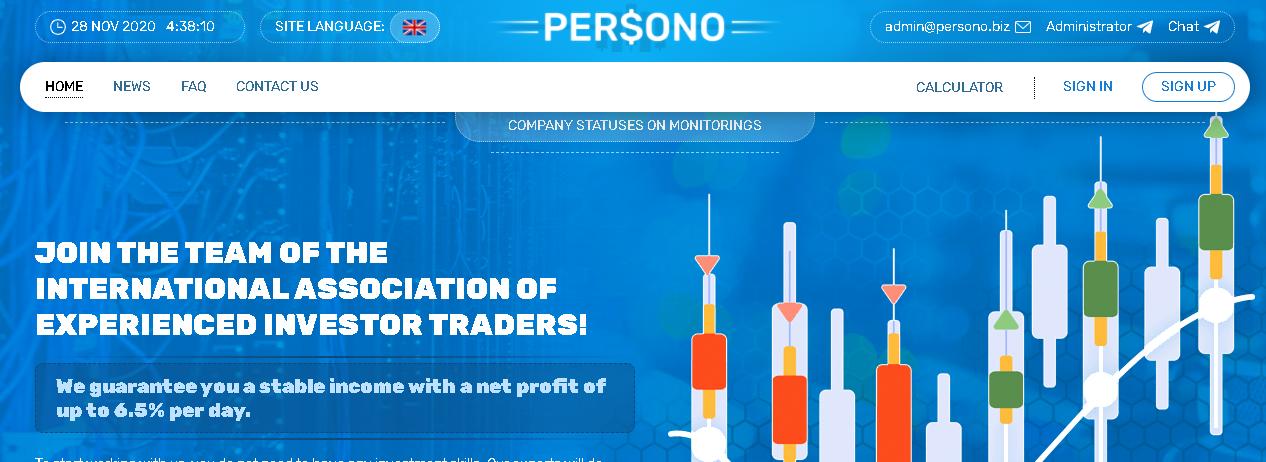 Persono.biz Review – SCAM or LEGIT?
