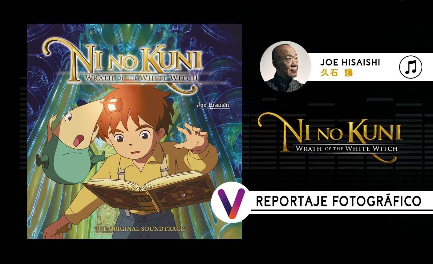 NI-NO-KUNI-1-BANNER-OST.jpg