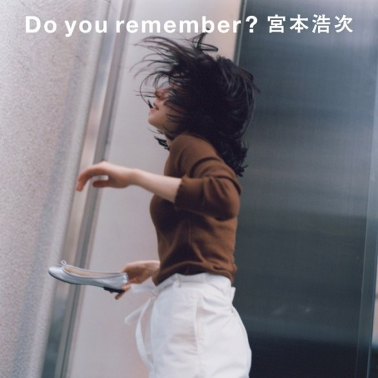 [Single] Hiroji Miyamoto – Do you remember?