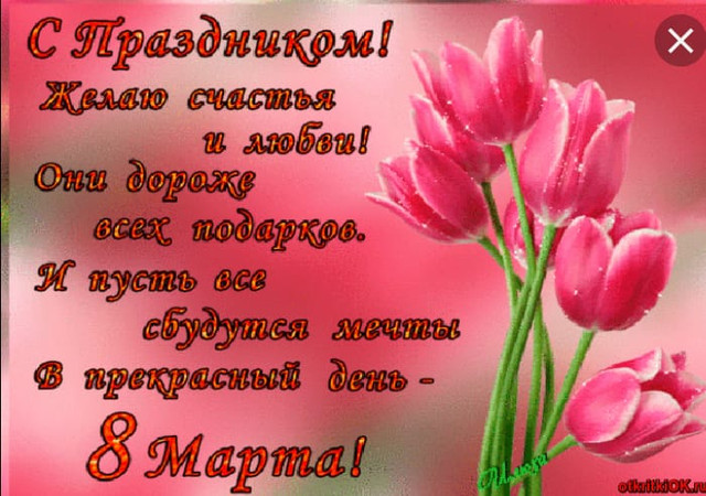 9123b7ff-00a7-43c3-8028-4696de784099