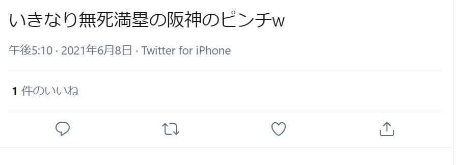 [閒聊] 阪神對火腿  推特虎迷反應