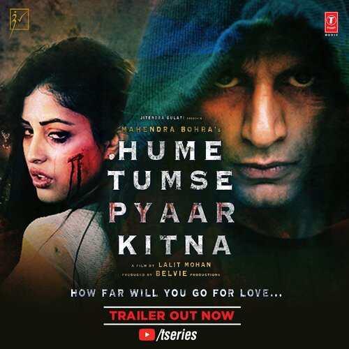 [Image: Hume-Tumse-Pyaar-Kitna-Movie-All-Songs-Lyrics.jpg]
