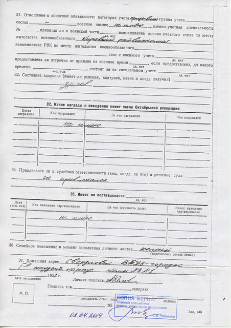 Alexander-Kolevatov-documents-33