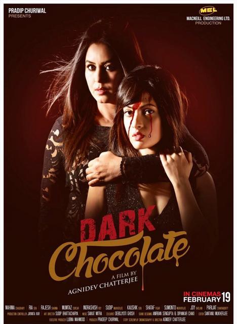 18+ Dark Chocolate (2020) Bengali Movie 720p HDRip 600MB