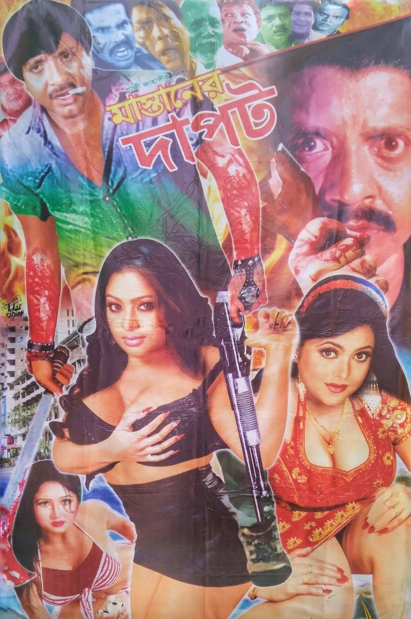 18+ Mastaner Dapot 2021 Bangla Hot Movie 720p HDRip 700MB Download