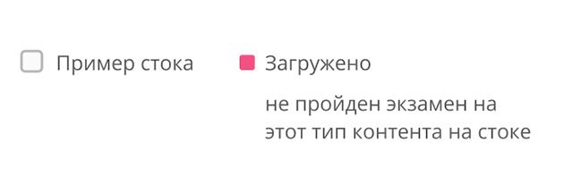 upload_error