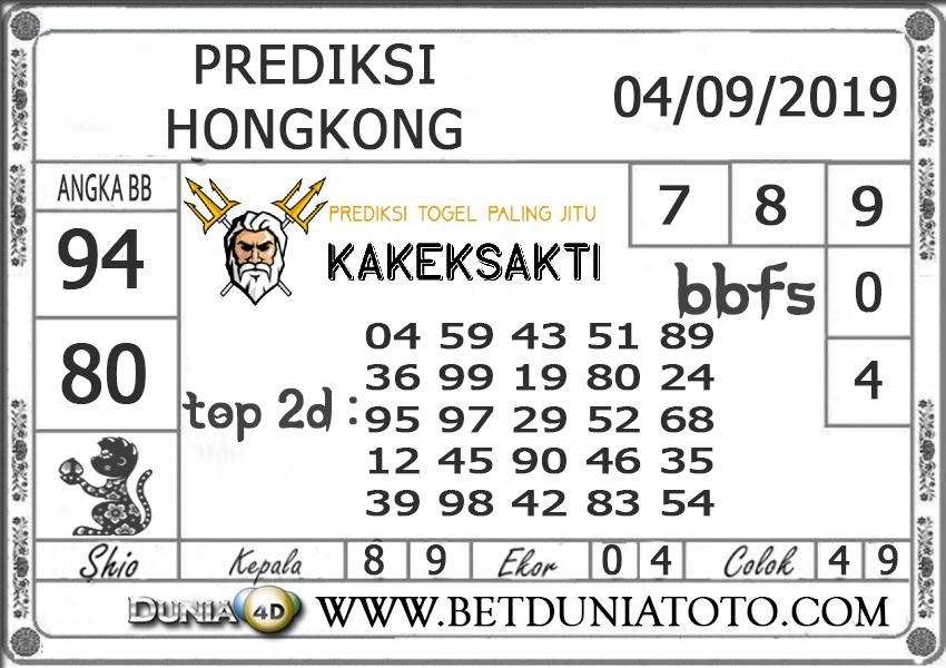 "Prediksi Togel ""HONGKONG"" DUNIA4D 04 SEPTEMBER 2019"