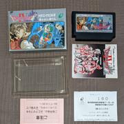 [vds] jeux Famicom, Super Famicom, Megadrive update prix 25/07 PXL-20210721-084924824