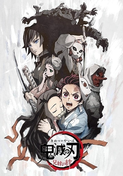 Demon Slayer: Kimetsu no Yaiba الحلقة 15