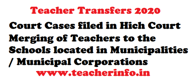 transfers-cases-in-hc