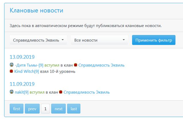 Screenshot-4xxxx.png