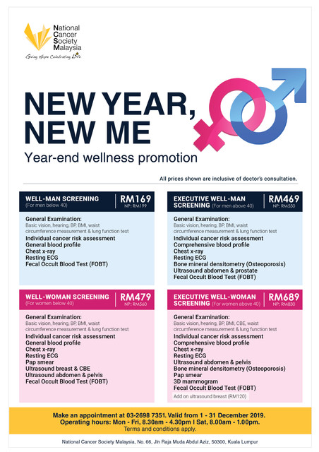 December-Wellness-Promotion
