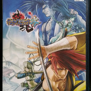 Collection Mast3rSama Samurai-Spirit-5
