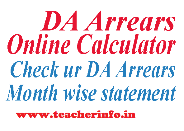 DA-Arrears-Online-Calculator