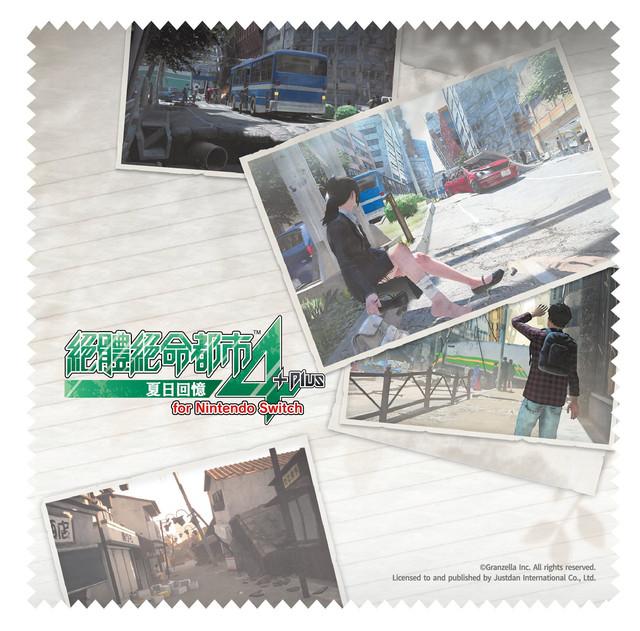 《絕體絕命都市 4 Plus:夏日回憶》NS 繁體中文版發售日公開  ZZ4-15cm-CHI