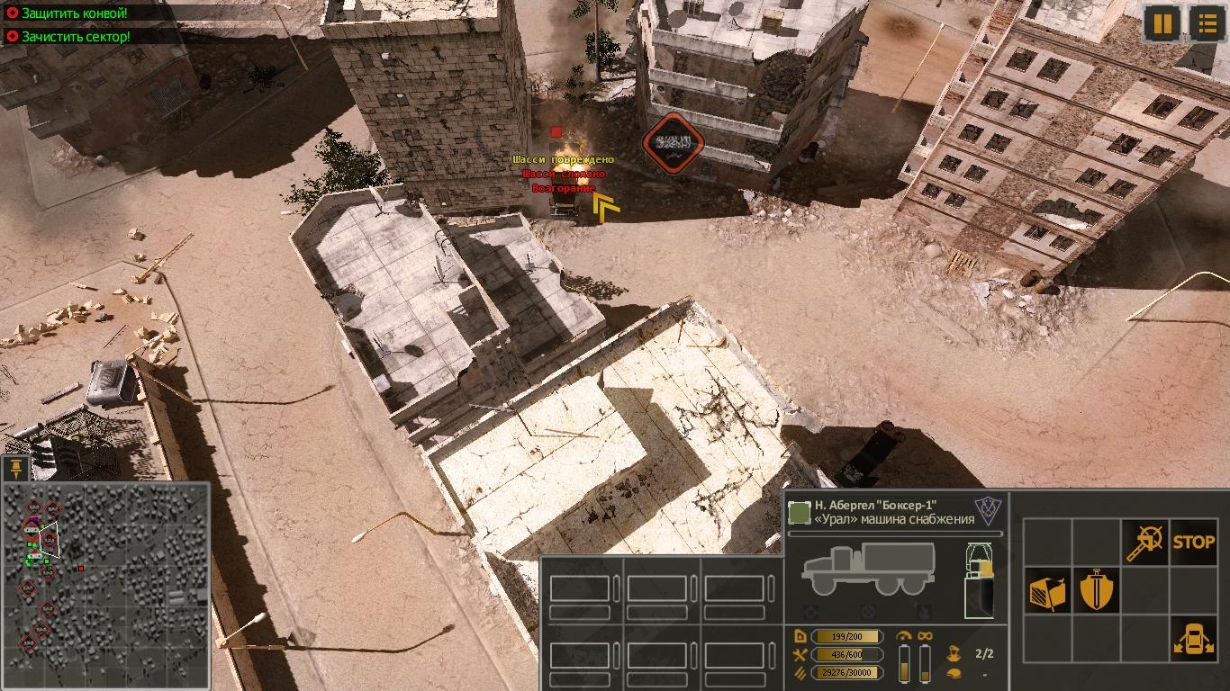 Syrian-Warfare-2021-02-10-04-38-53-832