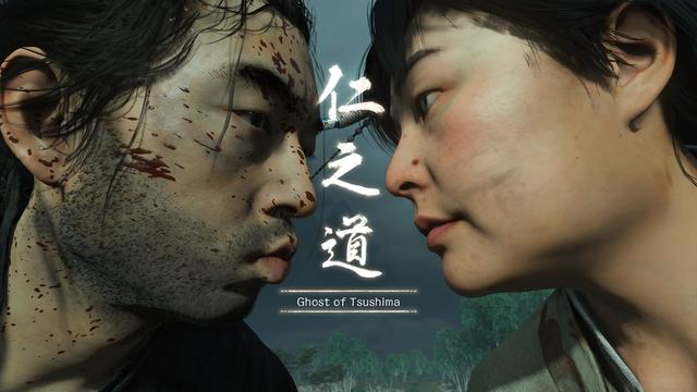 Topics tagged under ghostoftsushima on 紀由屋分享坊 Image