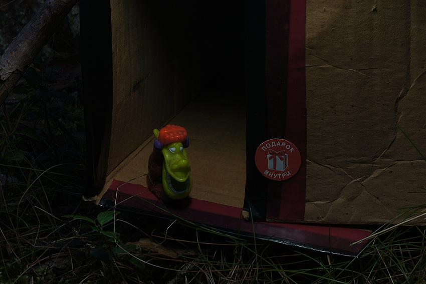 welcome-BOX-9