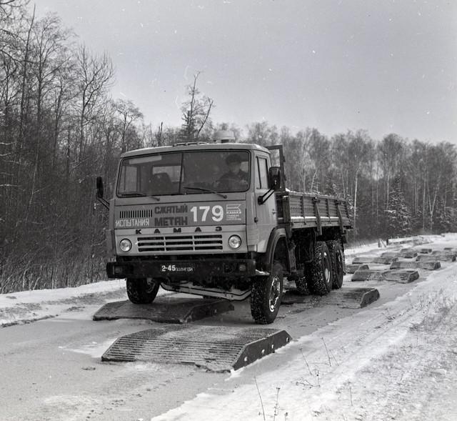 Gas-Diesel-Kam-AZ-53208-4