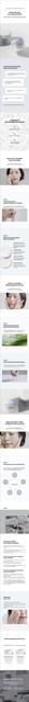 CELIMAX-JIWOOGAE-ONE-STEP-MILD-CLEANSING-PAD-ENG