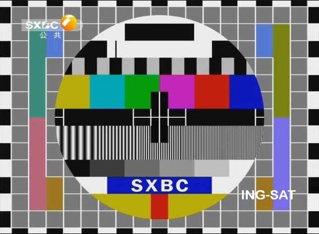 c115-IPTV-China-SXBC-Public-Channel-etc-2