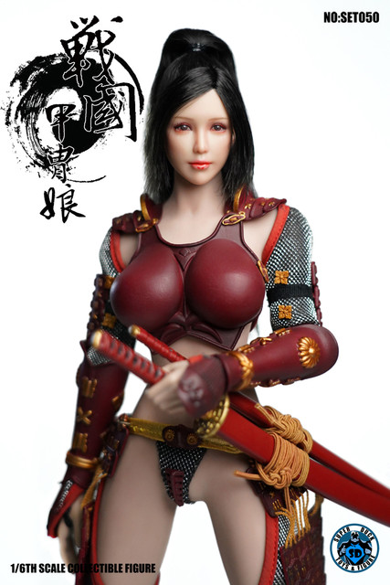 SUPER DUCK New Product:1/6 Sengoku Period Armored Female Warrior SET050 170518chkodefj7v9vznhv