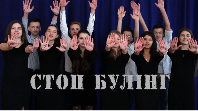 Запорізька школа №61 - Портал 0