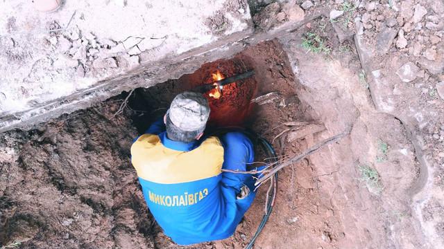 """""""Николаевгаз"""" провел масштабное обследование газовых сетей"""