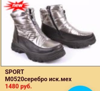 Screenshot-20200930-154149