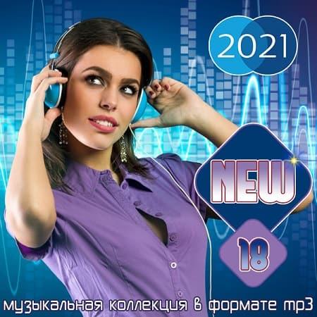 New Vol.18 (2021) MP3