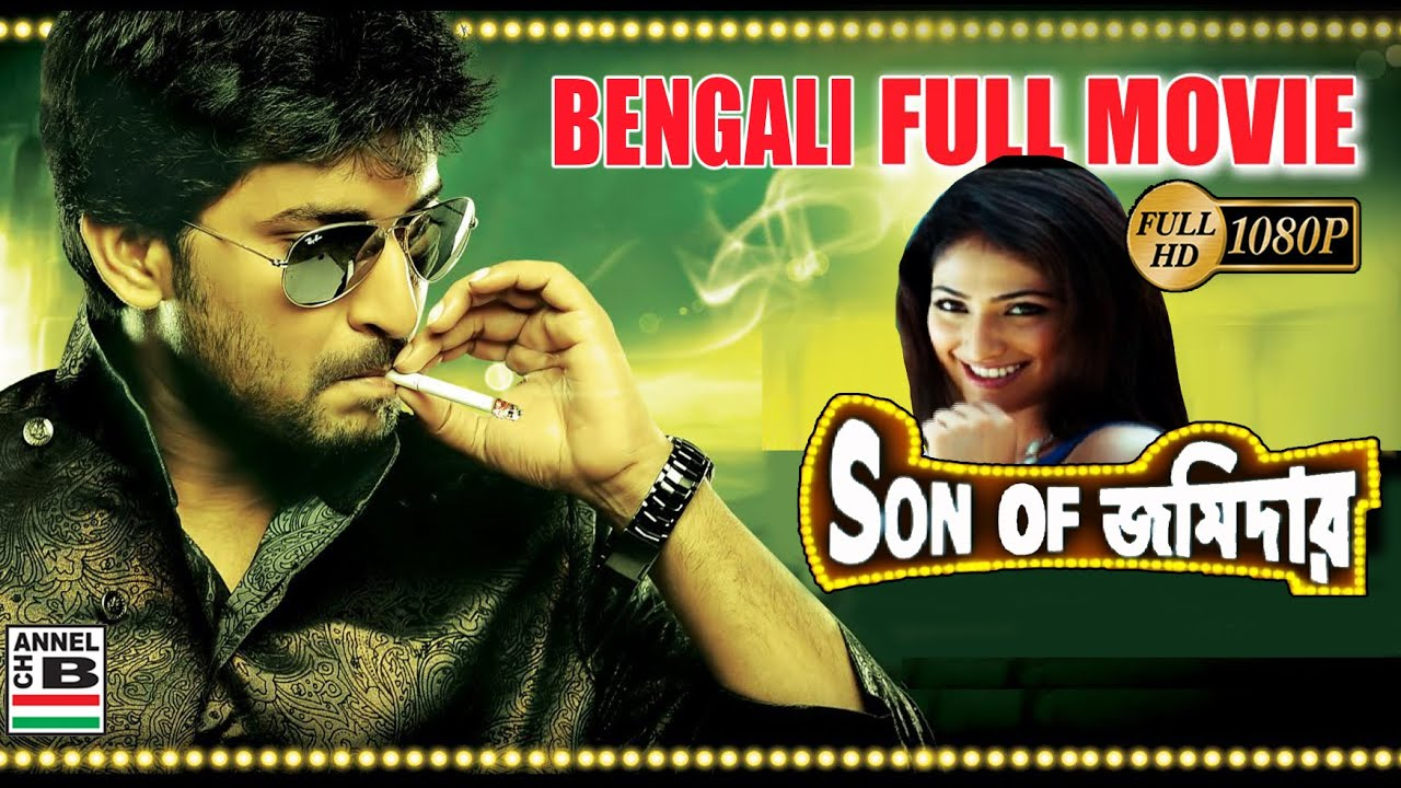 Son of Zamindar 2020 Bengali Dubbed 720p HDRip 1.7GB | 650MB Download