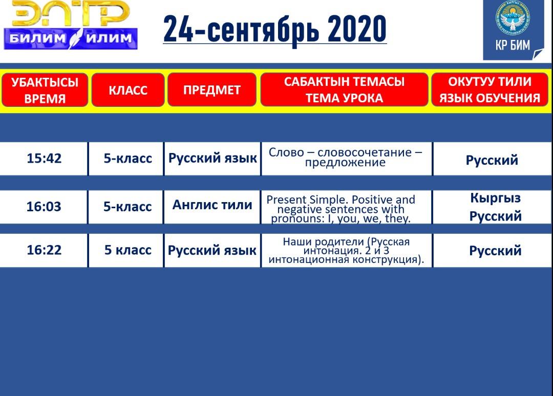 IMG-20200919-WA0012